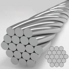 Трос оцинкованный 1,3 мм ГОСТ 3063-80