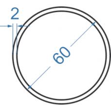Труба алюминиевая круглая ø 60x2 мм, АД31, без покрытия