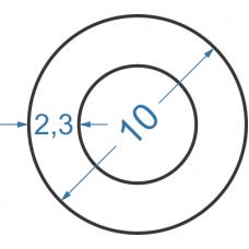 Труба алюминиевая круглая ø 10x2,3 мм без покрытия